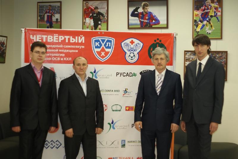Спортивный врач белгород